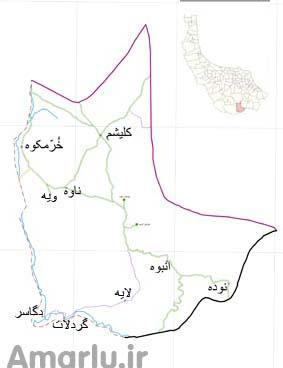 روستاهای دهستان کلیشم: انبوه - خرمکوه - دگاسر - روستای کلیشم - گردلات - لایه - ناوه - نواخان لایه - نواخان ناوه - نوده بخش عمارلو - ویه.