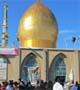 امامزاده محمد حنفیه، در روستای بیورزین، استان گیلان، شهرستان رودبار، بخش عمارلو