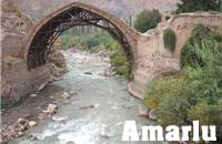 پل روستای انبوه، بخش عمارلو،شهرستان رودبار،استان گیلان Bridge